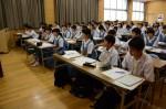 平成30年度体験入学<春日南中学校・春日野中学校>【25】