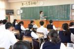 平成30年度体験入学<春日南中学校・春日野中学校>【47】