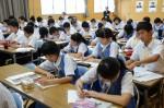 平成30年度体験入学<春日南中学校・春日野中学校>【93】