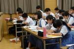 平成30年度体験入学<春日南中学校・春日野中学校>【94】