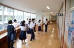 平成30年度体験入学<那珂川中学校>【15】