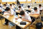 平成30年度体験入学<那珂川中学校>【20】