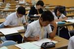 平成30年度体験入学<那珂川中学校>【22】
