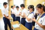 平成30年度体験入学<那珂川中学校>【36】