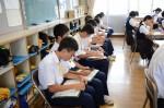 平成30年度体験入学<那珂川中学校>【46】