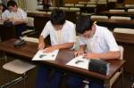 平成30年度体験入学<那珂川中学校>【55】
