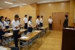 平成30年度体験入学<那珂川中学校>【76】