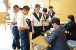 平成30年度体験入学<大野東中学校>【45】