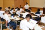 平成30年度体験入学<大野東中学校>【69】