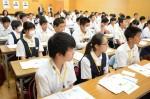 平成30年度体験入学<老司中学校・甘木中学校>【9】
