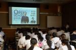 平成30年度体験入学<老司中学校・甘木中学校>【99】