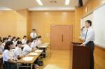 平成30年度体験入学<筑紫丘中学校・筑山中学校>【9】