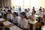 平成30年度体験入学<筑紫丘中学校・筑山中学校>【16】