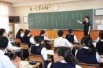 平成30年度体験入学<筑紫丘中学校・筑山中学校>【53】