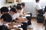 平成30年度体験入学<筑紫丘中学校・筑山中学校>【61】