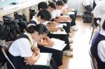 平成30年度体験入学<筑紫丘中学校・筑山中学校>【62】