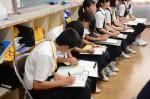 平成30年度体験入学<筑紫丘中学校・筑山中学校>【68】