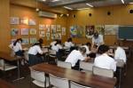 平成30年度体験入学<筑紫丘中学校・筑山中学校>【76】