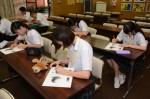 平成30年度体験入学<筑紫丘中学校・筑山中学校>【84】