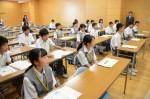 平成30年度体験入学<太宰府西中学校>【6】