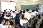 平成30年度体験入学<太宰府西中学校>【26】