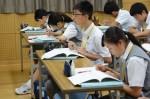 平成30年度体験入学<太宰府西中学校>【45】