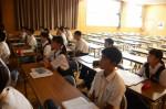 平成30年度体験入学<三宅中学校>【14】