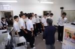 平成30年度体験入学<三宅中学校>【23】
