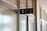 平成30年度体験入学<三宅中学校>【25】