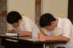 平成30年度体験入学<三宅中学校>【43】