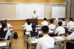 平成30年度体験入学<三宅中学校>【46】