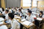 平成30年度体験入学<三宅中学校>【48】