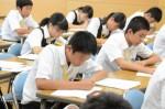 平成30年度体験入学<三宅中学校>【49】