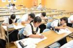 平成30年度体験入学<三宅中学校>【50】