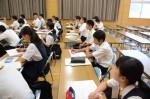 平成30年度体験入学<三宅中学校>【54】