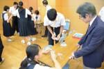 平成30年度体験入学<三宅中学校>【66】