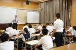 平成30年度体験入学<三宅中学校>【77】
