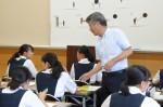 平成30年度体験入学<日佐中学校>【40】