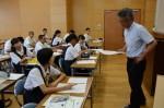 平成30年度体験入学<日佐中学校>【41】