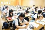 平成30年度体験入学<日佐中学校>【42】