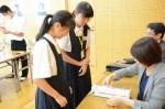 平成30年度体験入学<日佐中学校>【59】