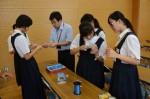 平成30年度体験入学<日佐中学校>【61】