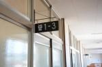 平成30年度体験入学<三国中学校>【37】