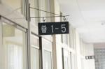 平成30年度体験入学<三国中学校>【49】