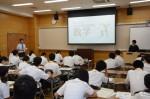 平成30年度体験入学<三国中学校>【55】