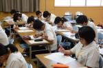 平成30年度体験入学<三国中学校>【59】