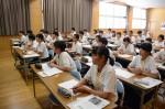 平成30年度体験入学<三国中学校>【62】