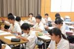 平成30年度体験入学<三国中学校>【63】