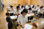 平成30年度体験入学<三国中学校>【66】