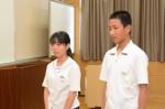 平成30年度体験入学<三国中学校>【97】